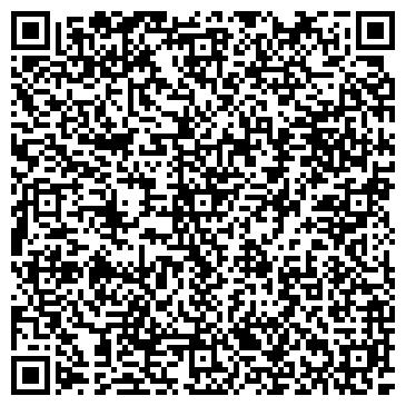 """QR-код с контактной информацией организации Интернет-магазин """"Смарагд"""""""