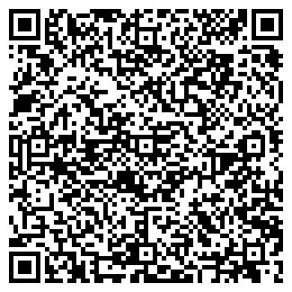 QR-код с контактной информацией организации Agro-Him