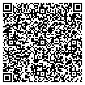 QR-код с контактной информацией организации ПП Григорьев