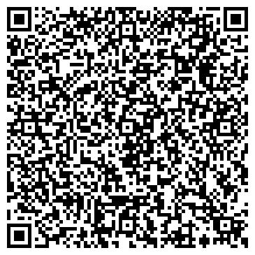 """QR-код с контактной информацией организации интернет-магазин """"ЦВЕТЫ МОЕГО САДА"""""""