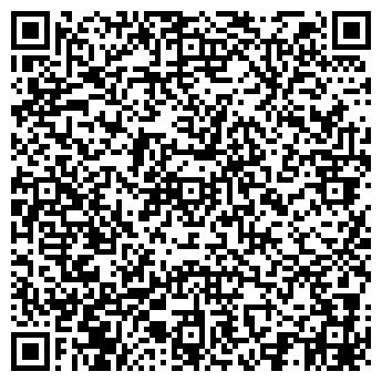 """QR-код с контактной информацией организации ФХ """"Ляшенко"""""""