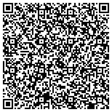 QR-код с контактной информацией организации ООО «ОБЕРІГ-2008»