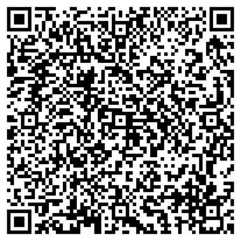 """QR-код с контактной информацией организации АО """"DPZ"""""""