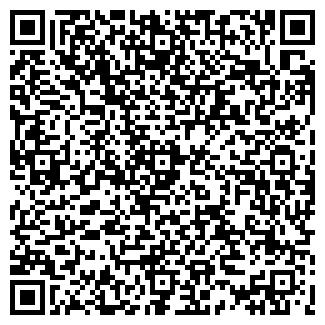 QR-код с контактной информацией организации НГС ГК