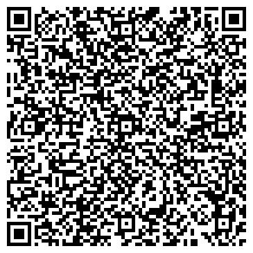 QR-код с контактной информацией организации Агрохимстройснаб, ООО