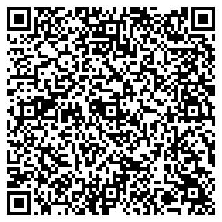 QR-код с контактной информацией организации Оксамыт, СПД