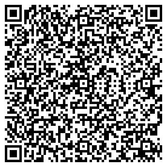 """QR-код с контактной информацией организации ТД """"НМ ТРЕЙД"""""""