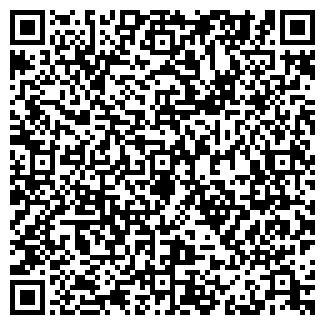 """QR-код с контактной информацией организации ЧП """"Профит"""""""