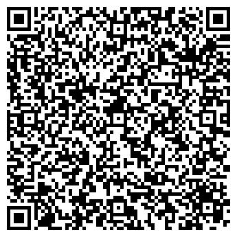 """QR-код с контактной информацией организации ООО """"Хорда Групп"""""""