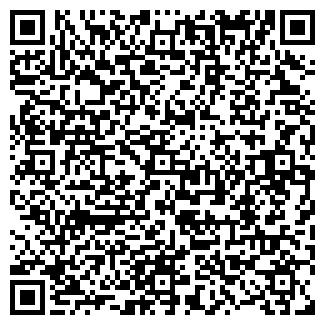 QR-код с контактной информацией организации 6-й Киевский Авторемонтный Завод