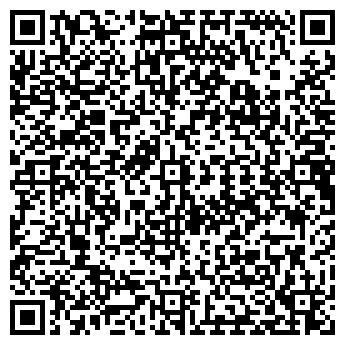 QR-код с контактной информацией организации ИСТОМКИНСКИЙ ТД