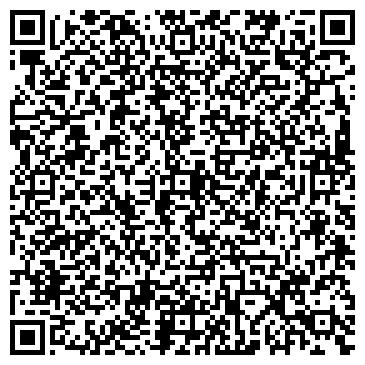 QR-код с контактной информацией организации ФЛП Фалеев В. А.