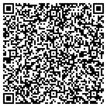 QR-код с контактной информацией организации Эдив, ООО