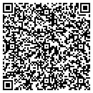 QR-код с контактной информацией организации НЕФТО-СЕРВИС