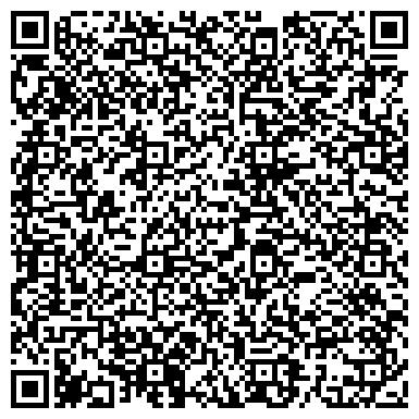 QR-код с контактной информацией организации Экоресурс-Г, ЧП (Ecoresurs-G)