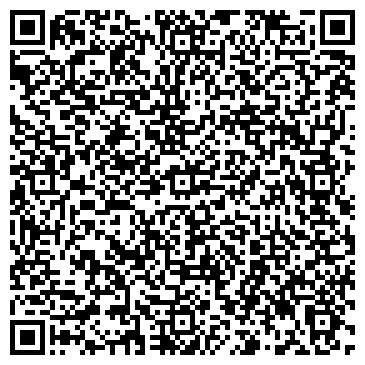 QR-код с контактной информацией организации Лайон Авто Трафик, ООО