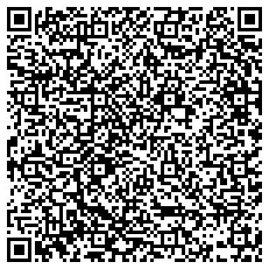QR-код с контактной информацией организации КЦ АЙКО-Сервис, ООО