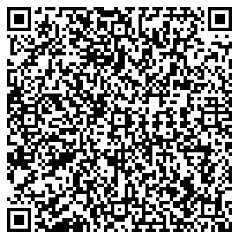 QR-код с контактной информацией организации КАЛИСА ШГФ ТОО