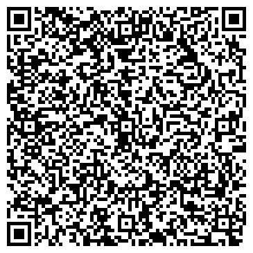 QR-код с контактной информацией организации Пикстон-Украина, ООО