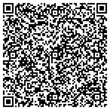QR-код с контактной информацией организации Татаренко, ЧП