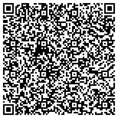 QR-код с контактной информацией организации Автостив, ООО