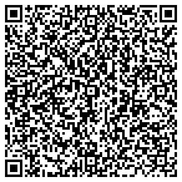 QR-код с контактной информацией организации Машгидропривод, ООО