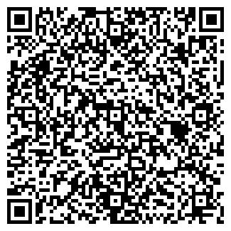 QR-код с контактной информацией организации МЕГАХИМ