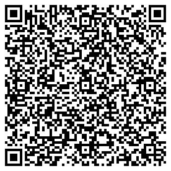 QR-код с контактной информацией организации хиплиус