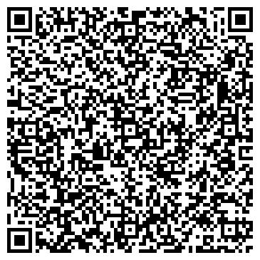 """QR-код с контактной информацией организации Общество с ограниченной ответственностью ООО """"Соль-Полесье-СК"""""""