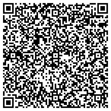 QR-код с контактной информацией организации Васильева,ЧП