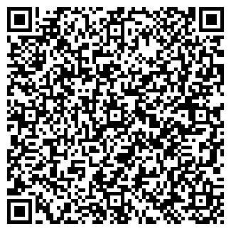 QR-код с контактной информацией организации Мрия(Интернет магазин)