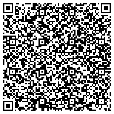 QR-код с контактной информацией организации Ялыновка, Фермерское хозяйство