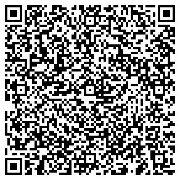 QR-код с контактной информацией организации Водопад, ООО (Vodopad)