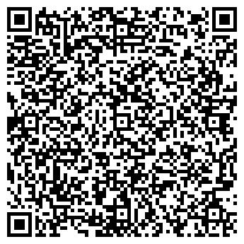 QR-код с контактной информацией организации Яровой+, ООО