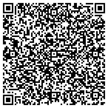 QR-код с контактной информацией организации Гранд Круиз (Grand Cruise), ООО