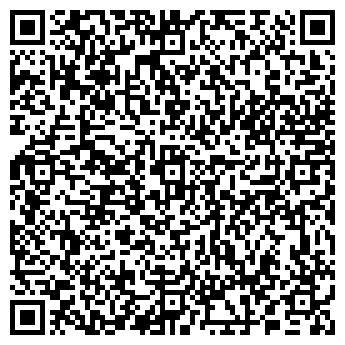 QR-код с контактной информацией организации Утрако Лтд, ООО