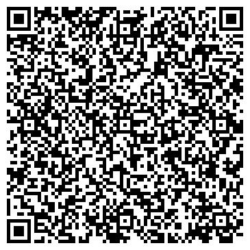 QR-код с контактной информацией организации Бриз Плюс, ООО