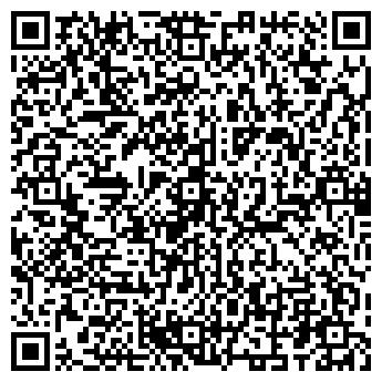 QR-код с контактной информацией организации ОЛИМП-ГАЗ 2008, ЧП