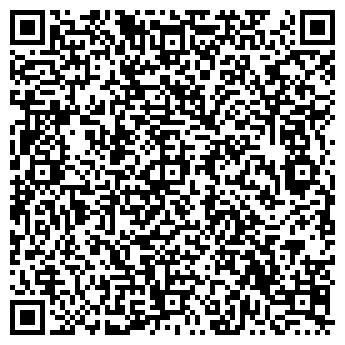 QR-код с контактной информацией организации Rozkvit