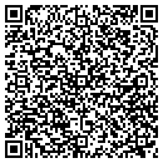 QR-код с контактной информацией организации НИКА ТОО