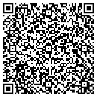 QR-код с контактной информацией организации АЙТАКС