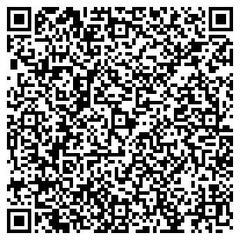 QR-код с контактной информацией организации ПП Агроальянс-плюс