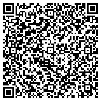 QR-код с контактной информацией организации ЧП Аронов
