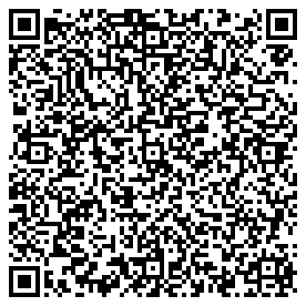 QR-код с контактной информацией организации Эко - Мульча