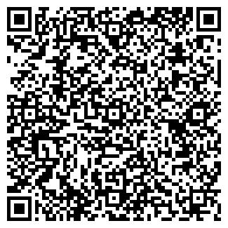 QR-код с контактной информацией организации ХЛАДКОМ
