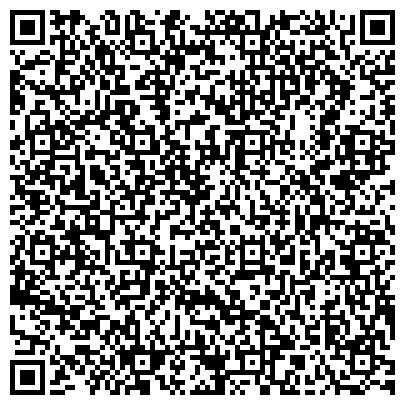 QR-код с контактной информацией организации Славянский мело известковый завод
