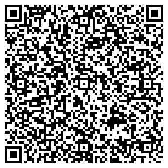 QR-код с контактной информацией организации Андриенко, ЧП