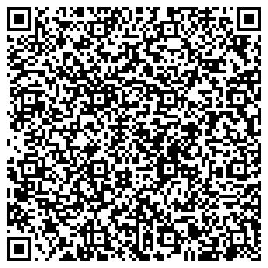 QR-код с контактной информацией организации Агроимпэкс,Торговый дом, ООО