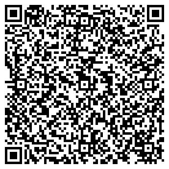 QR-код с контактной информацией организации Виза, ЧП