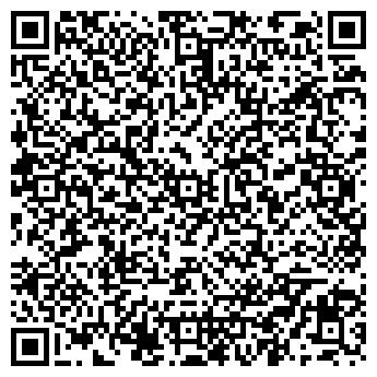 QR-код с контактной информацией организации Довбнюк ,ЧП